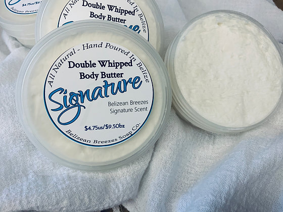 Gift size Body butter: Signature scent