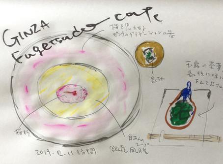 桜餅の白味噌スープ