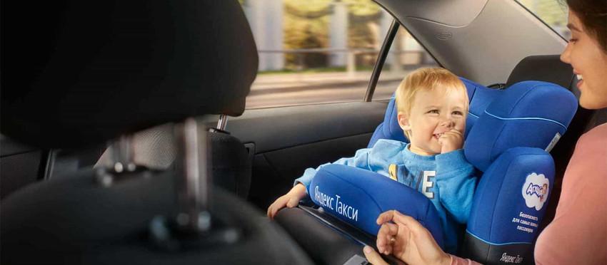 Мнимая экономия: Перевозка детей без детского кресла в такси