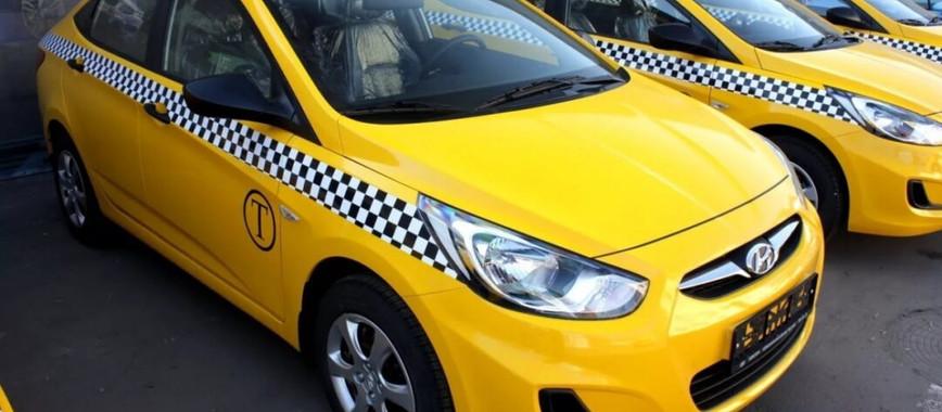 Как не купить машину после такси