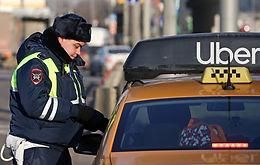 Лицам, имеющим непогашенные судимости закроют дорогу в такси и общественный транспорт