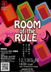 ROOM of  the RULE ~恋する街コン~
