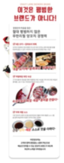 미친브랜드소개p.jpg
