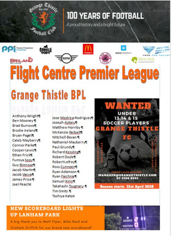 Flight Centre Premier League