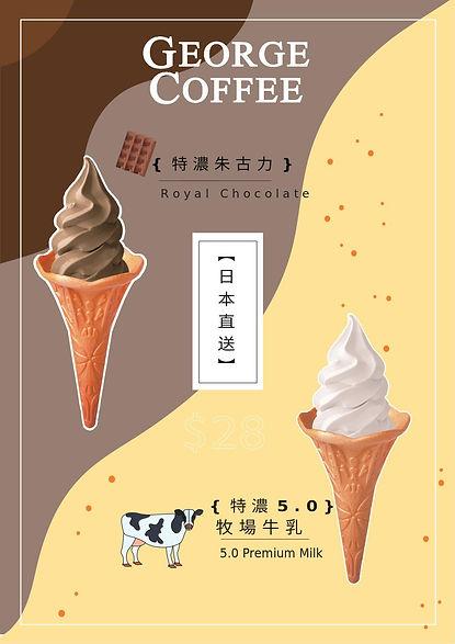 Choco+Milk.jpg