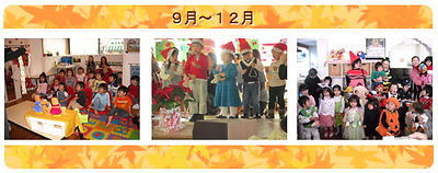 event_9-12.jpg