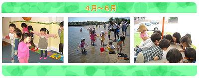 event_4-6.jpg