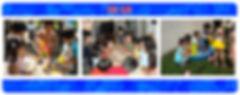 event_summer.jpg
