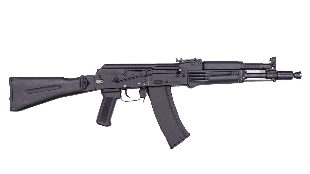 Assault rifle AK105