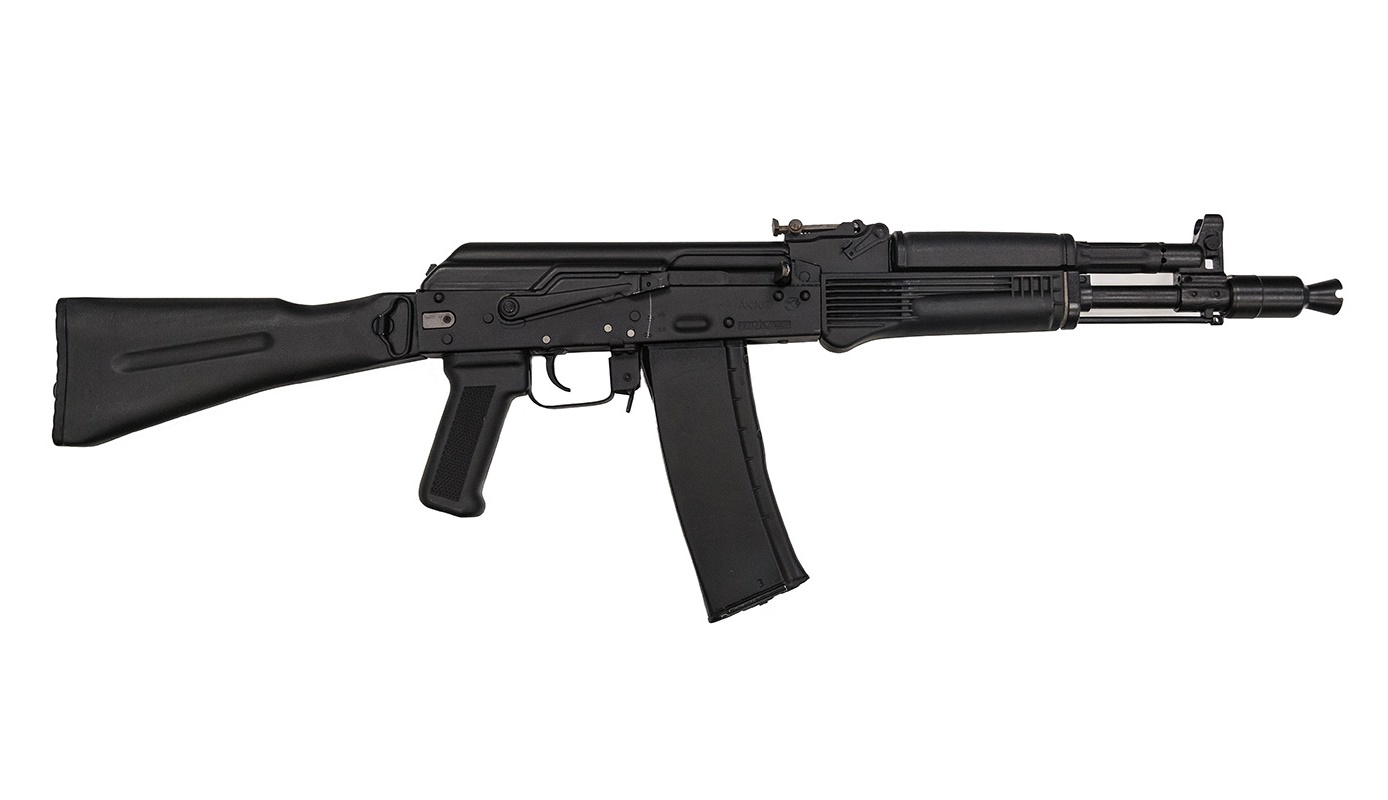 AK-102 Assault rifle