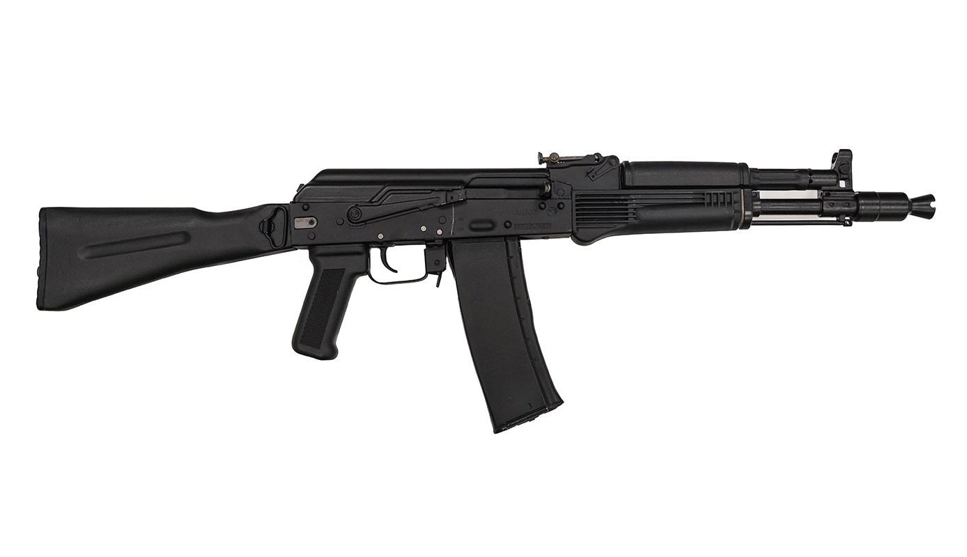 AK-102 Assault rifle