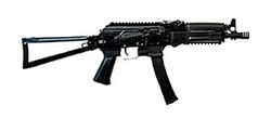 Submachine gun «Vityaz-SN»