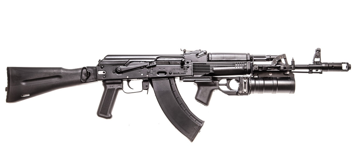 Assault rifle AK103