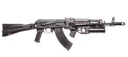 Assault rifle AK103