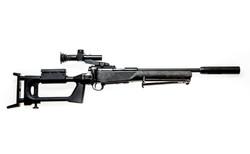 Sniper rifle SV 99
