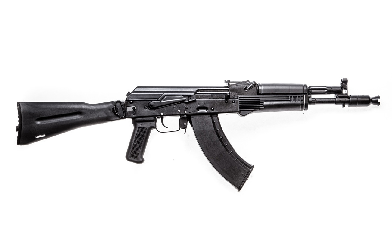 Assault rifles AK104
