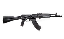 Assault rifles AK104