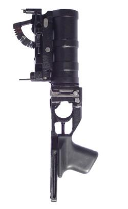 Grenade launcher GP-34