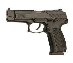 9 mm Yarygin Pistol (PY)
