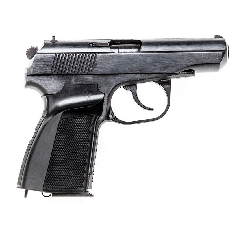 PMM–9mm Makarov Pistol