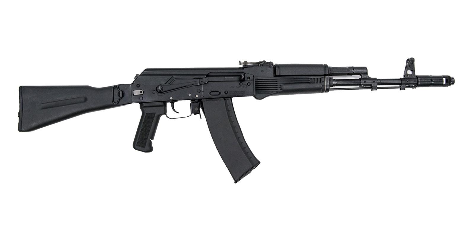 Assault rifle AK74M