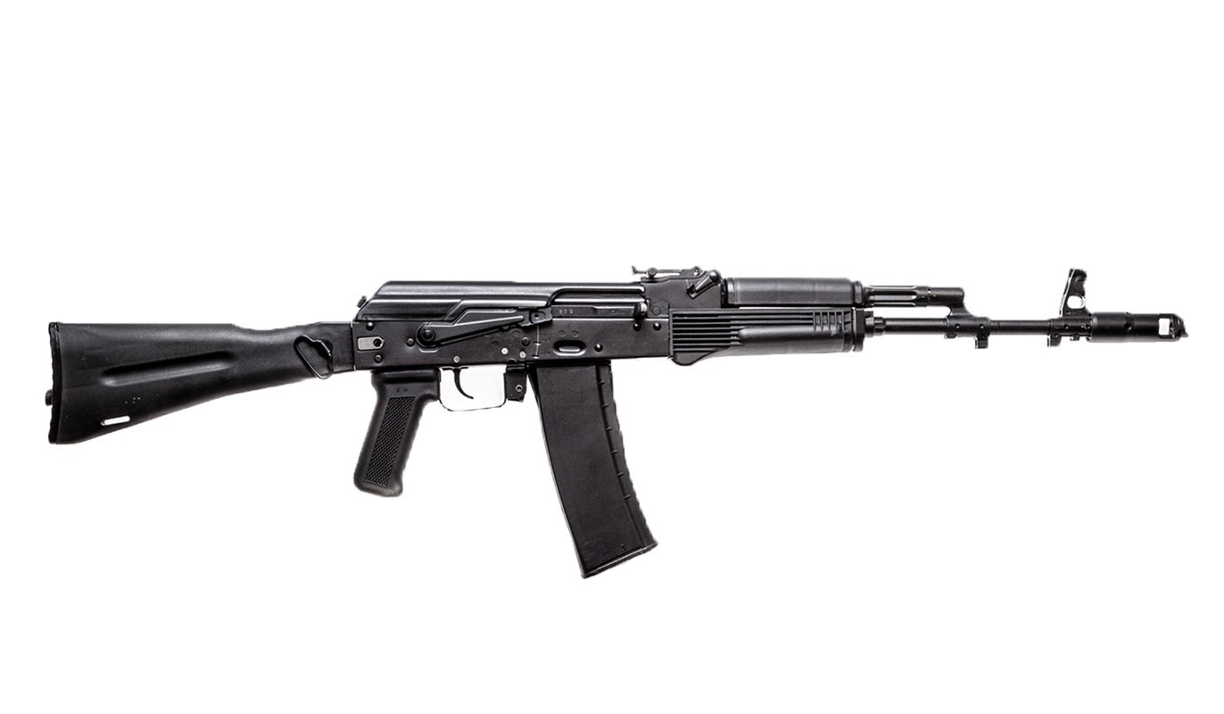 Assault rifle AK101