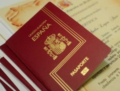 Guía para la presentación telemática de la solicitud de Nacionalidad Española