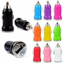 High-Quality-colorful-Mini-USB-Car-Charg