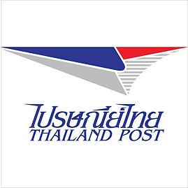 ThailandPost.jpg