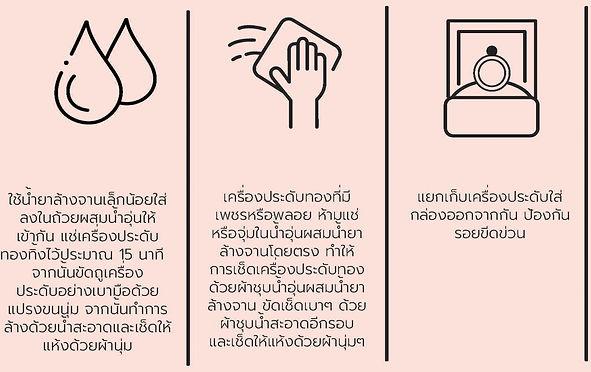 jewelry care (2) - Copy.jpeg