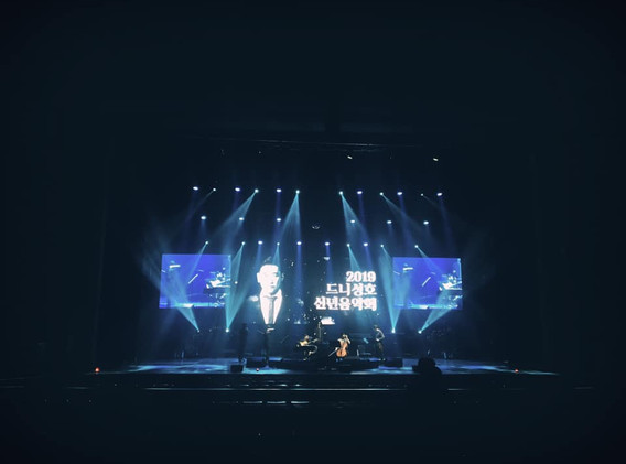 New Year concert Busan, Denis Sungho, 드니성호