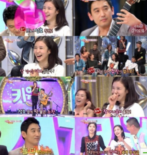 Star King. SBS.