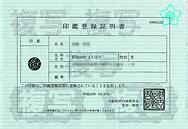 syorui-dai3.png