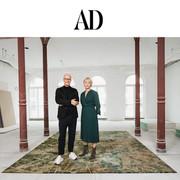 AD ONLINE 03/2020