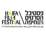 פסטיבל-חיפה-לוגו-עם-ירוק-אופקי.jpg