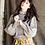 Thumbnail: Souvenir® The Audrey Sweater