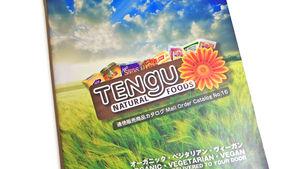 tengu_catalog_1000_a.jpg