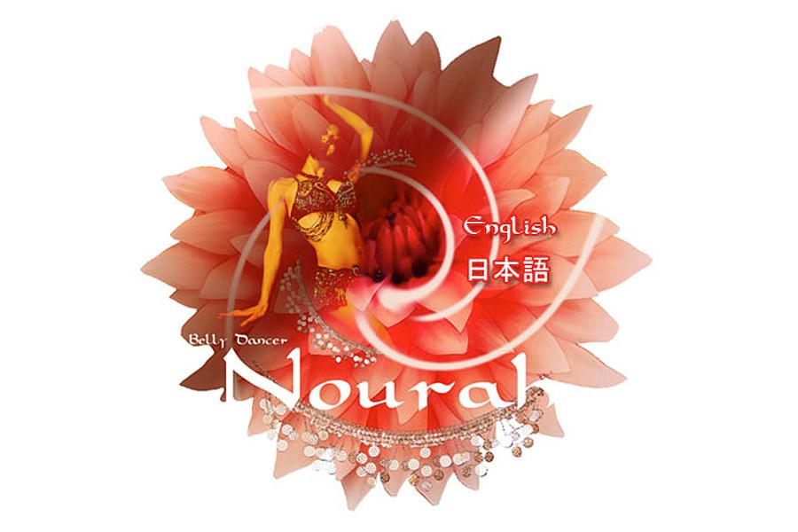 web_nourah_900.jpg