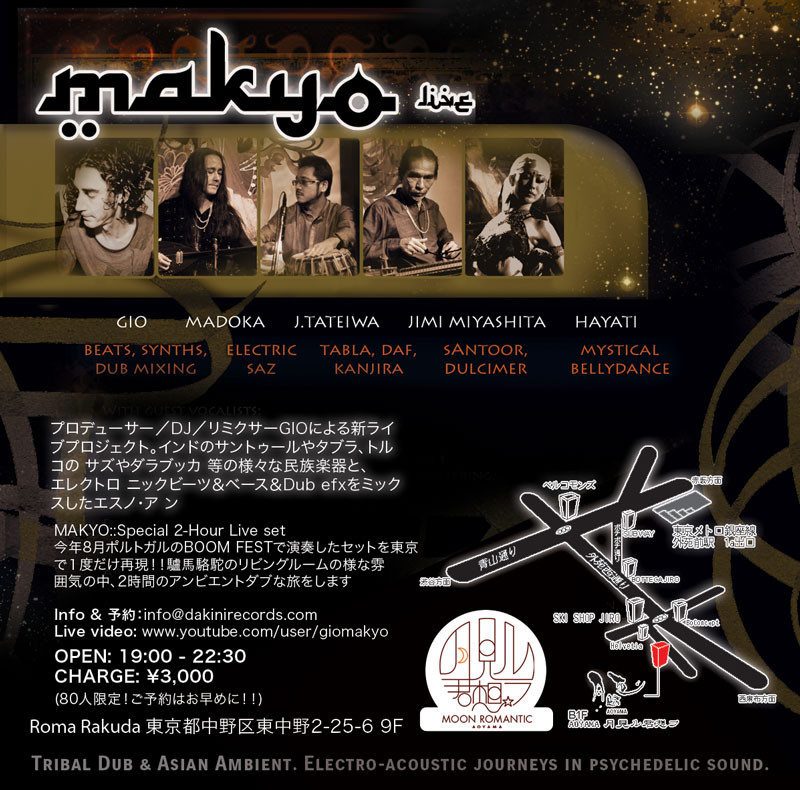 makyo_flyer_back_example.jpg