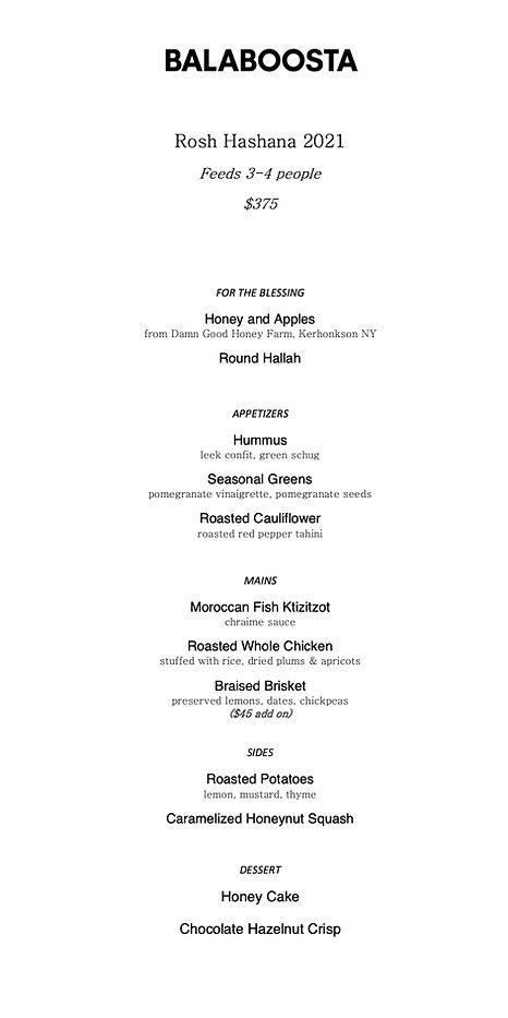 Rosh Hashana 2021 menu v2.jpg