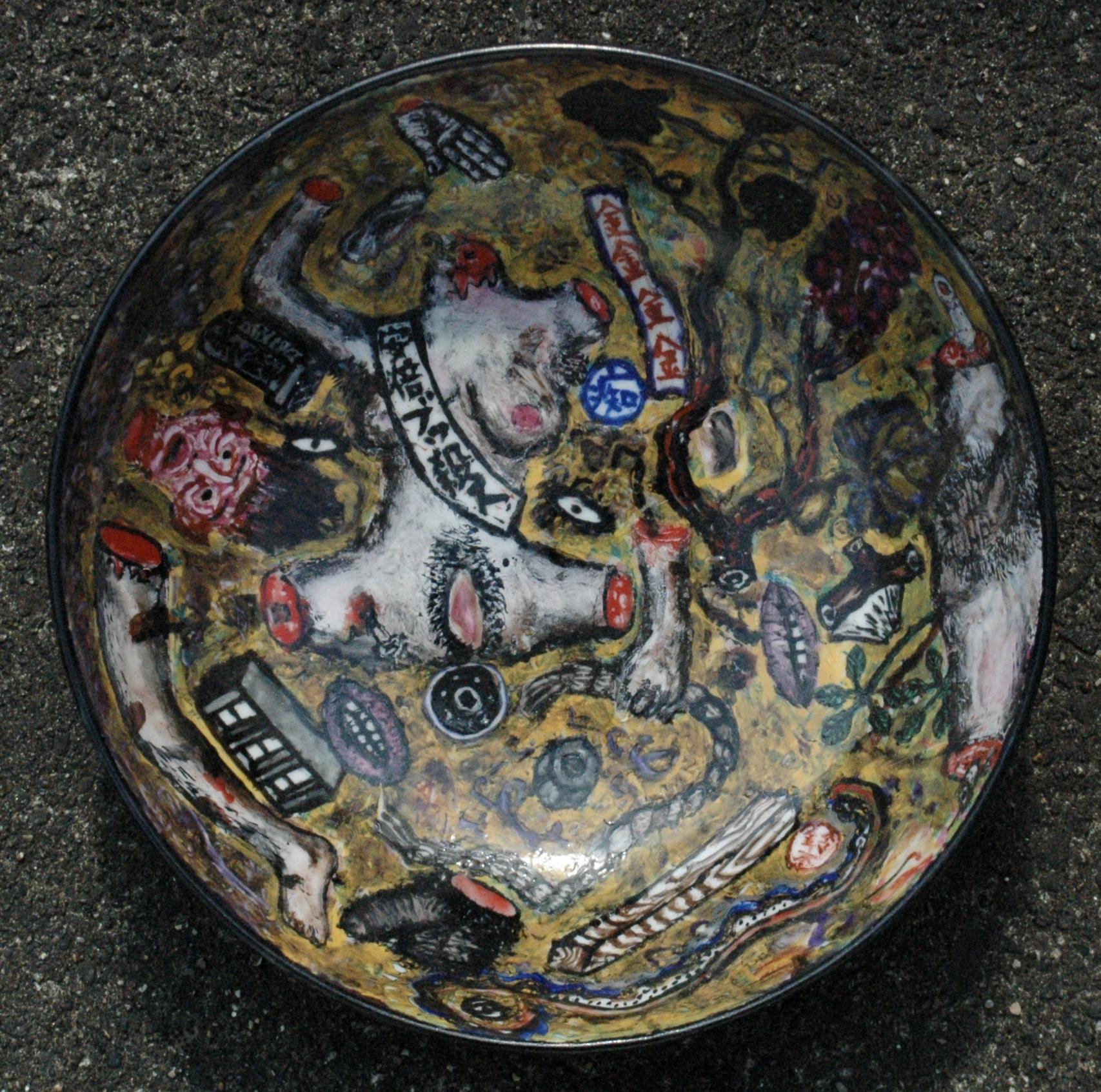 色絵鉢「○倍ブッ殺す」