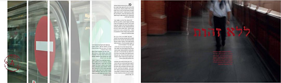 Magazine page 02
