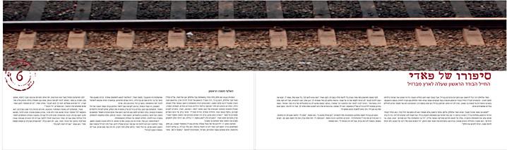 Magazine page 03