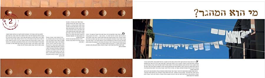 Magazine page 01