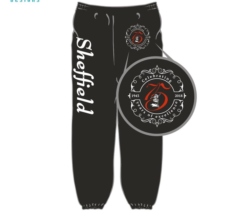 75th Sweatpants (adult only)