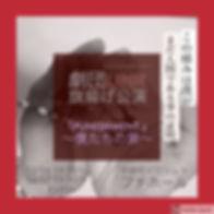 劇団Link PV 素材_180630_0038.jpg