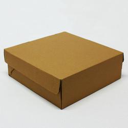Pardo [Torta] [Tampa e Fundo Conjugado] 3
