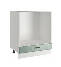 Шкаф нижний ШНД 600
