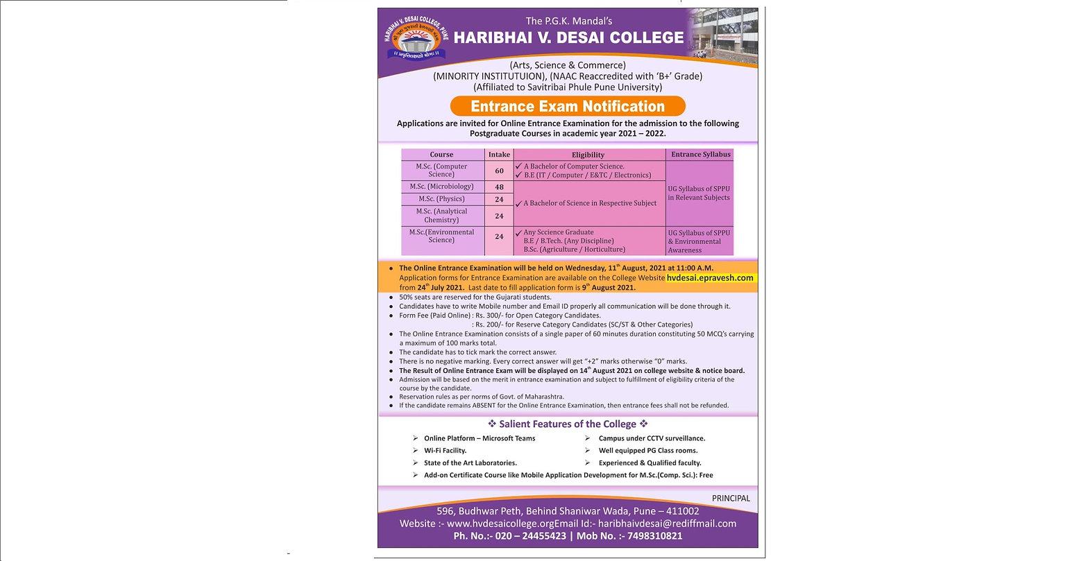 M.Sc._Entrance_Exam(1).jpg