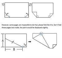 orufun pattern tutorial